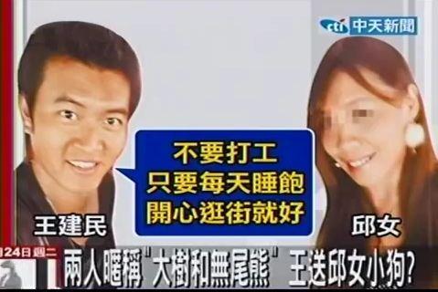 Wang-expose2